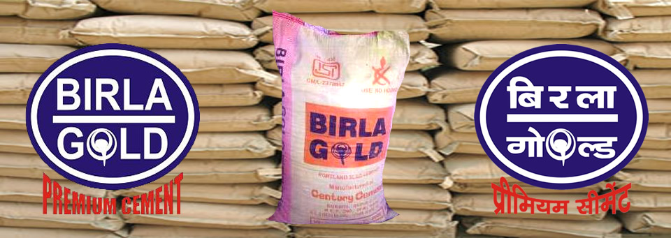 Birla Gold Cement : Products shri rang steel